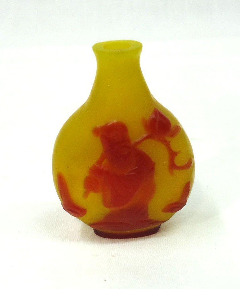 Oriental Peking Glass Snuff Bottle - 3