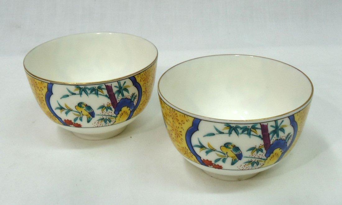 2- Oriental H.P. Bowls - 2