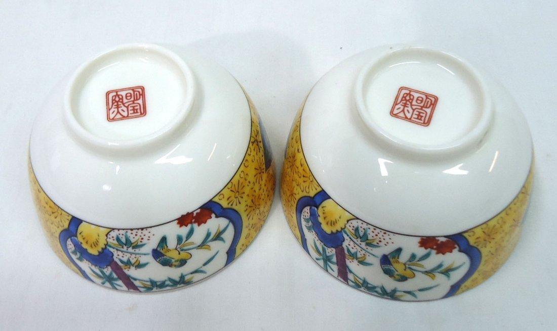 2- Oriental H.P. Bowls - 3