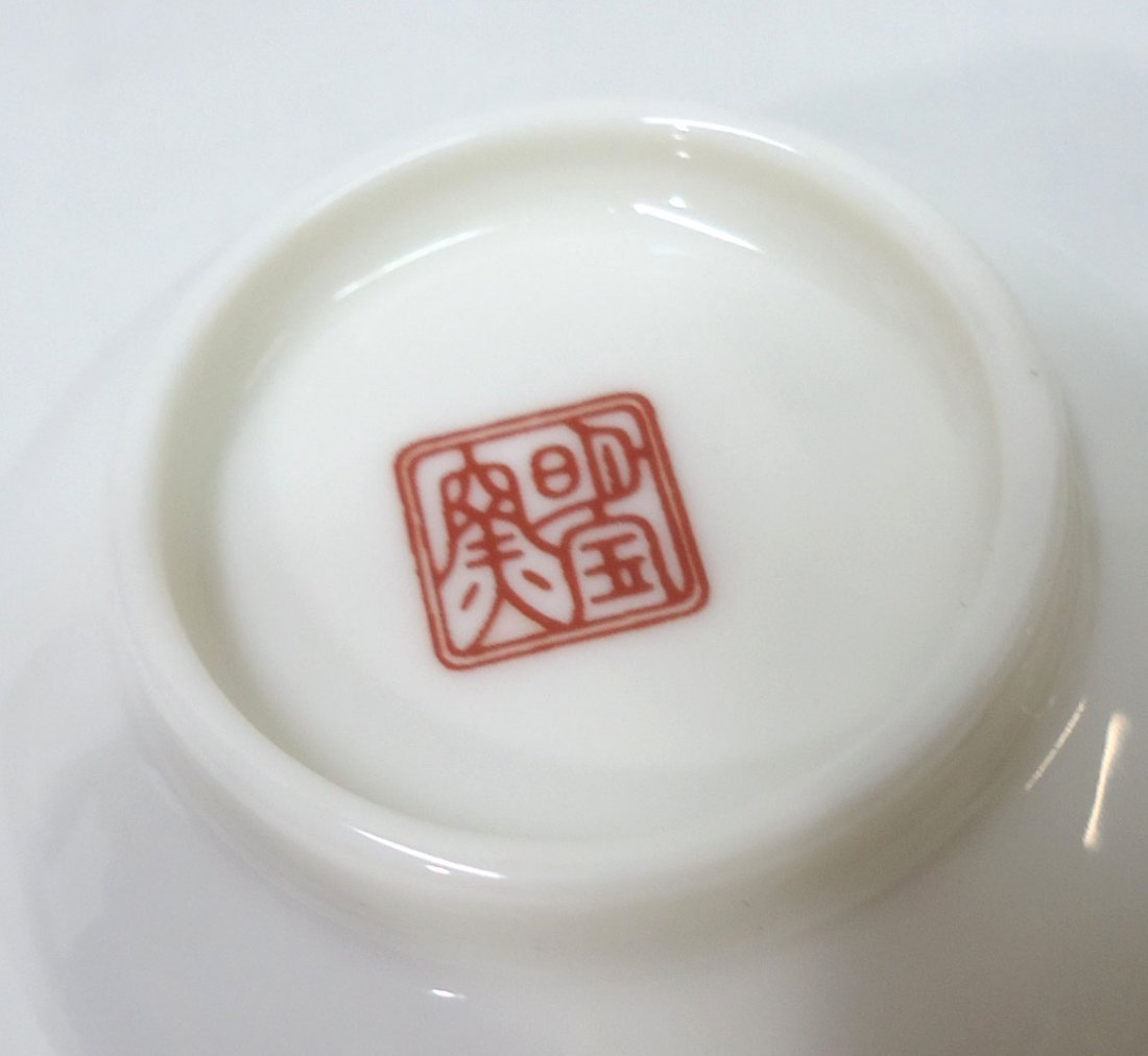 2- Oriental H.P. Bowls - 4