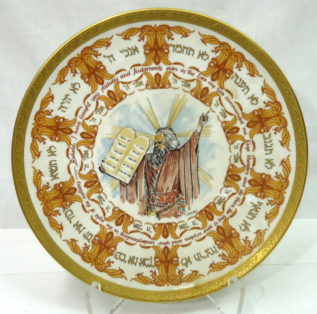Goebel 12 Tribes of Israel Comm. Plate - 2