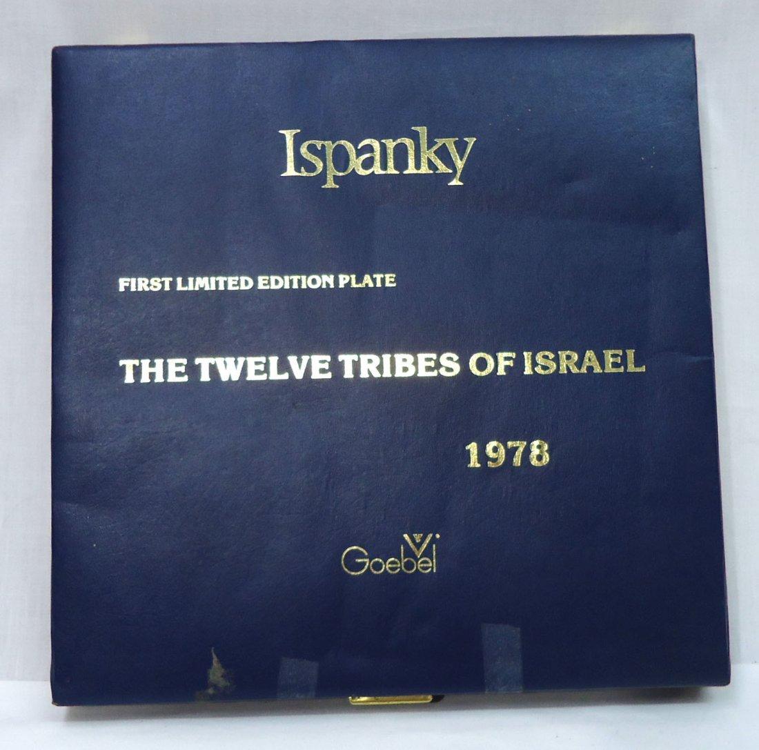 Goebel 12 Tribes of Israel Comm. Plate - 6