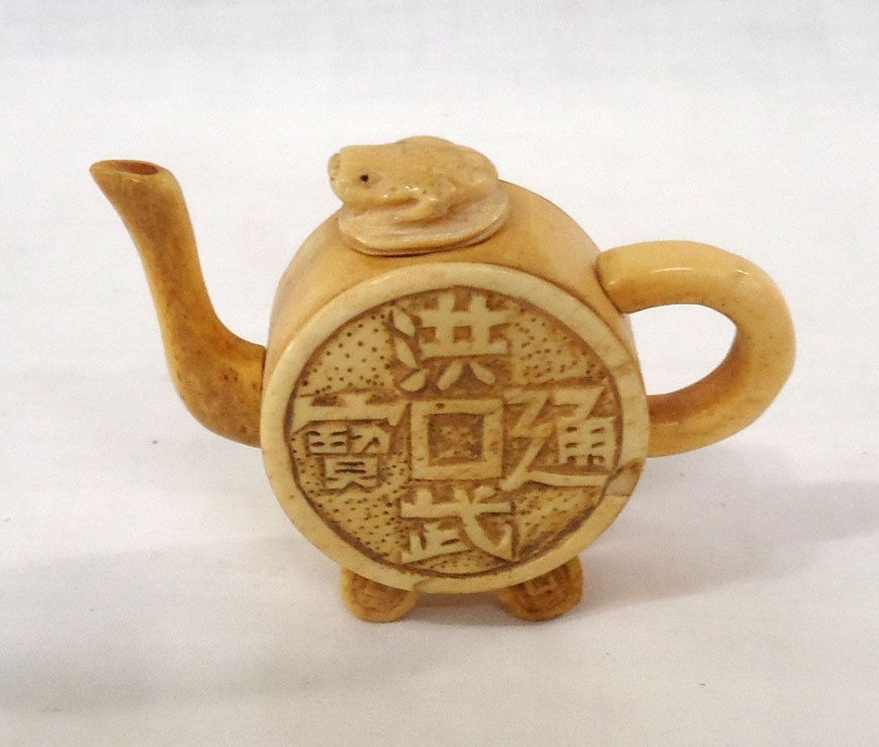Oriental Bone Miniature Tea Pot