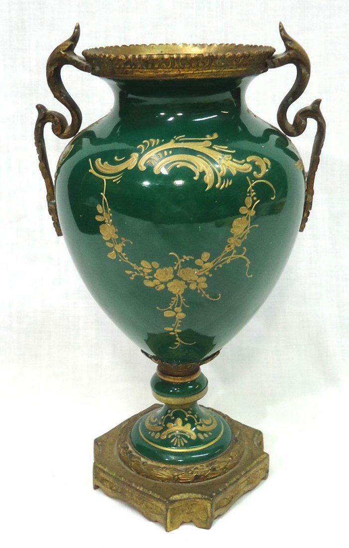 Sgnd. Sevres H.P. Vase - 5