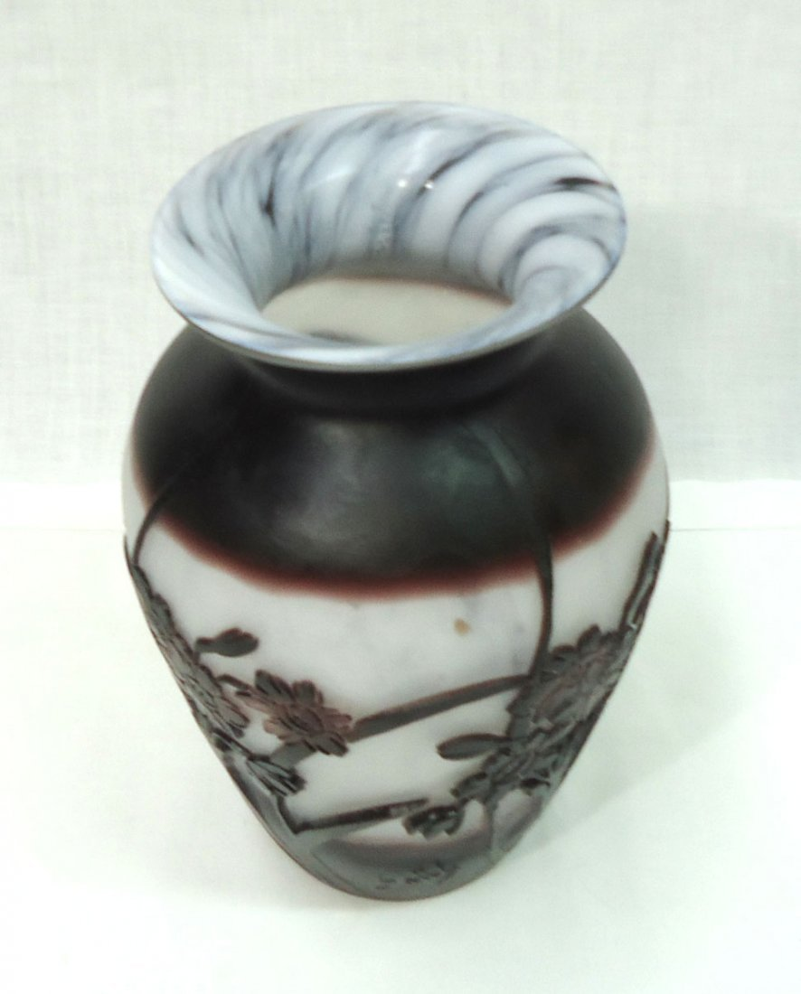 Modern Galle' Vase - 4