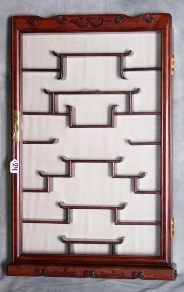 """24: Chinese carved rosewood collectors cabinet. H:33"""" W"""