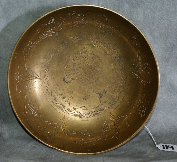 119: Antique Chinese bronze bowl marked china on bottom