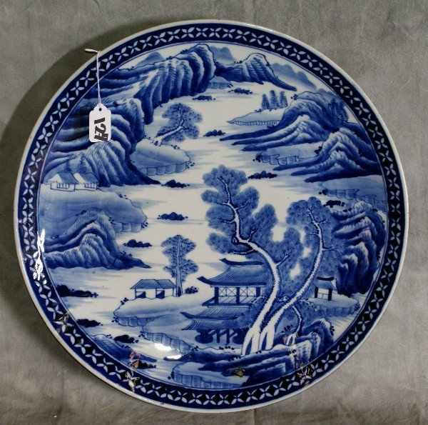 """127: Large 19TH C Chinese blue and whit charger. D:18"""""""