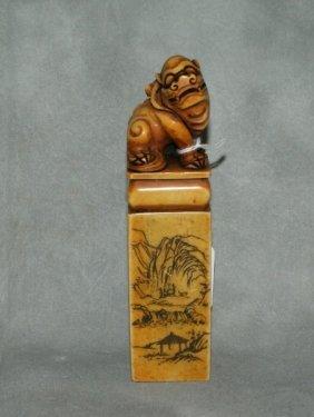"Chinse Hardstone Figural Seal. H:6""."