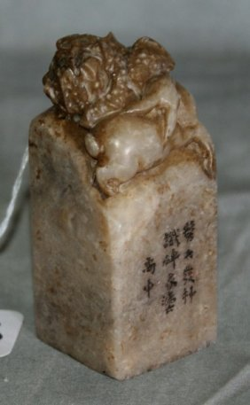 """Chinese Hadstone Figural Seal. H:3.5""""."""