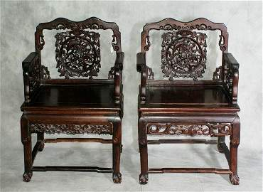 """215A: Pr Chinese 18th C  arm chairs possibly """"ZITAN"""""""