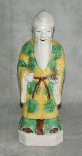 Chinese Porclain Figure Signed