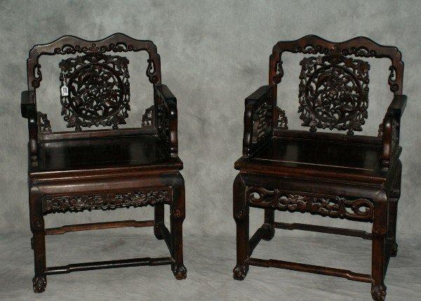 122:  Pair Chinese 18th Century Yellow wood  arm chairs
