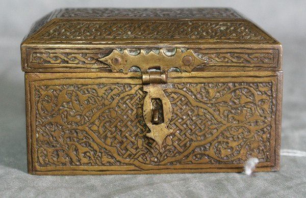 """20:  Antique persian covered box , signed. H:2"""" L:3.25"""""""