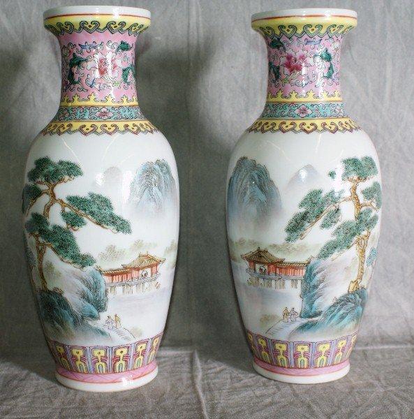 24:  Pair republic period Chinese porcelain vases signe