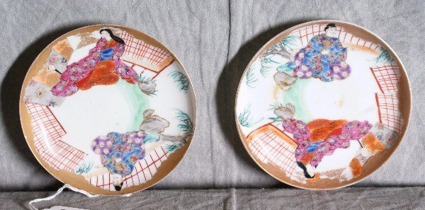 """9: 2 antique Chinese plates. D:4.5"""""""
