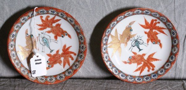 """11: Pair of Chinese porcelain saucers. D:5.5"""""""