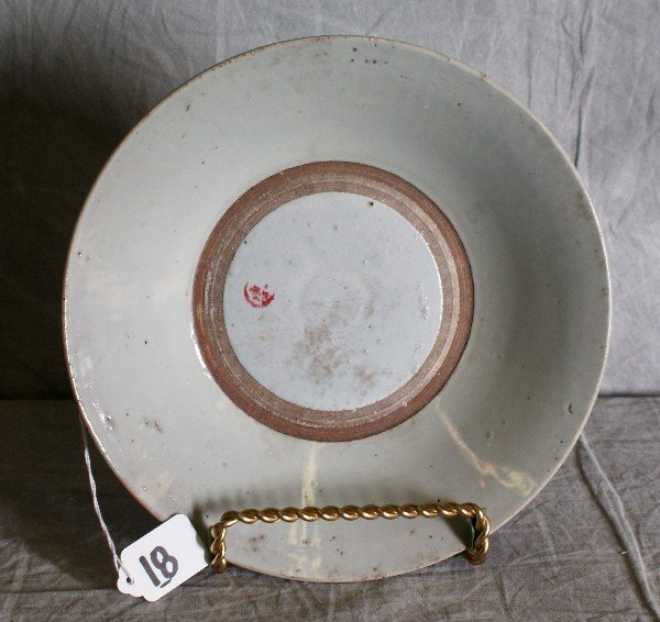 """18: 18th C Chinese porcelain bowl. D:10"""""""