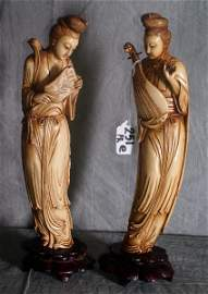 251E: Large pair of Chinese ivory tea stained figures