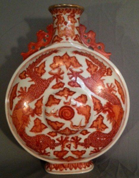 160C: Chinese porcelain moon flask vase