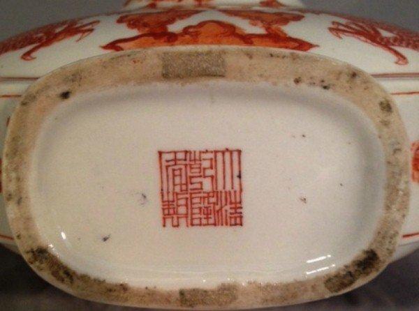 160C: Chinese porcelain moon flask vase - 3