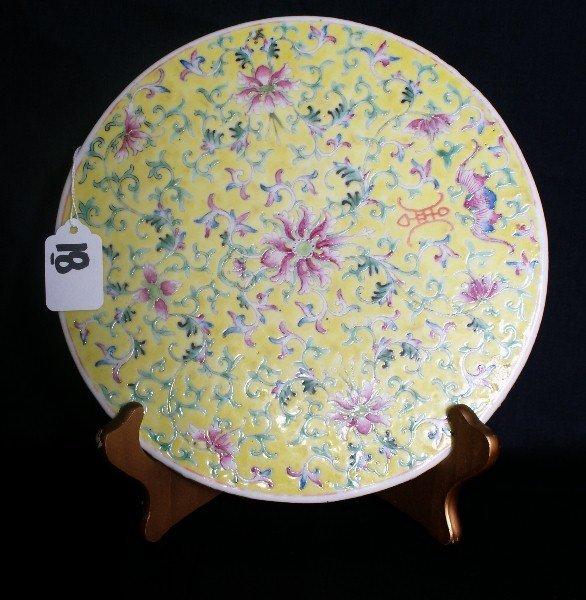 19th C Chinese porcelain Famille Juno porcelain plaque.