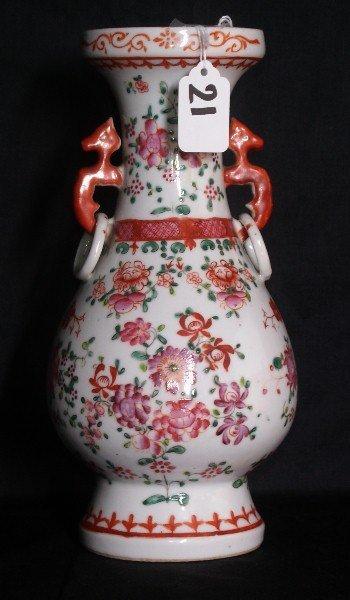 Chinese porcelain 2 handled vase marked China on bottom
