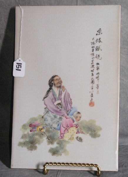 Republic period Chinese porcelain plaque , signed.