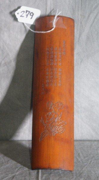 """Chinese wood wrist rest . L:10. 5"""" W:3""""."""
