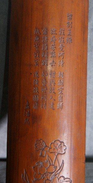 """Chinese wood wrist rest . L:10. 5"""" W:3"""". - 2"""