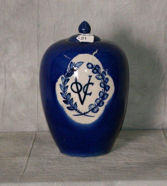 """19th c Blue porcelain ginger jar with lid. H:14"""" D:9"""""""