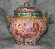 18/19th c. Chinese Famille Rose  Covered jardinere