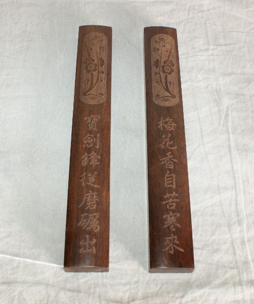 Pr 19th C Chinese hardwood scroll weights