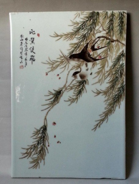 18th C Chinese porcelain plaque of birds,