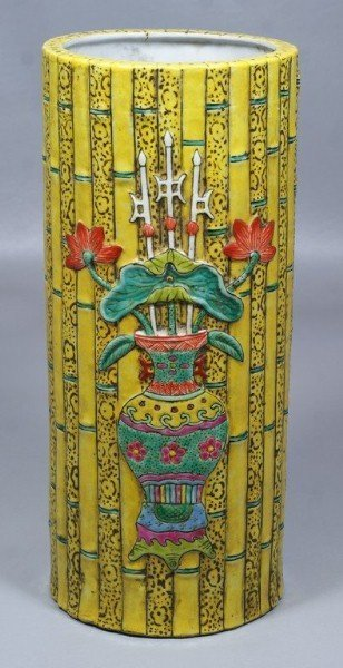 19th C Chinese Porcelain Vase