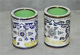 """Two Chinese Peking enamel brush pots. H:5.25"""" D:4"""" ."""