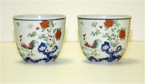 Very Fine pair 18. 19th C Chinese porcelain cups with