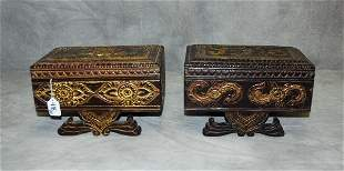 """2 Cambodian carved wood covered boxes. H:7.25"""" L:11.5"""""""