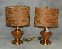 Vintage pair of hammered copper and brass lamps