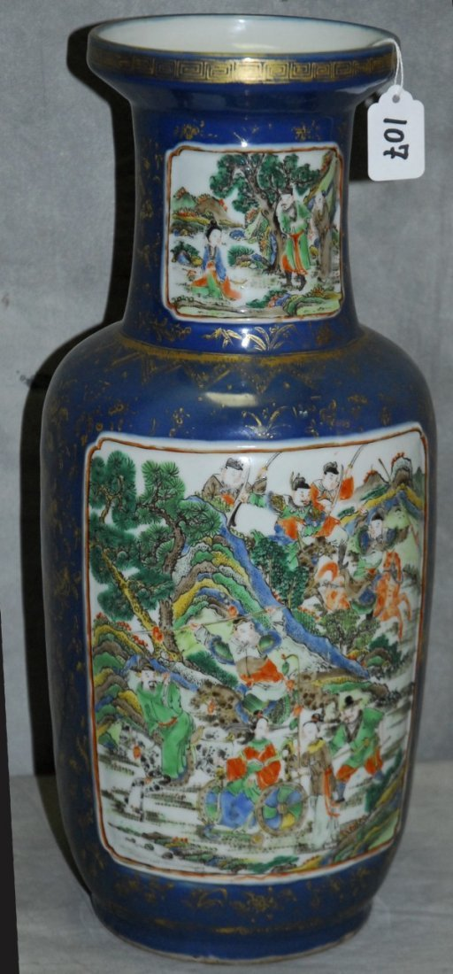 19th c Chinese Famille rose porcelain vase with scenes
