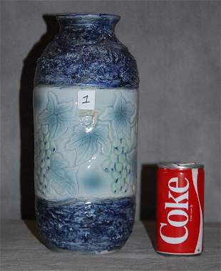 Chinese glazed porcelain vase with caligraphy