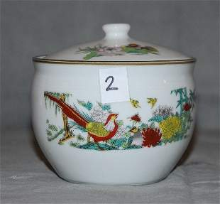 Chinese porcelain covered jar with red seal mark