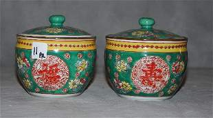 Pair of Chinese export covered jars