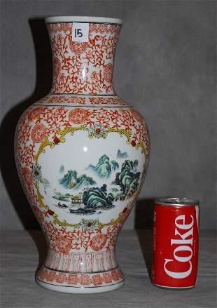 Chinese export porcelain baluster form vase