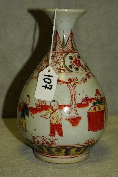 Antique Chinese porcelain vase with 6 character mark on