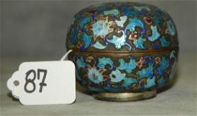 Antique Chinese silver and enamel decorated round