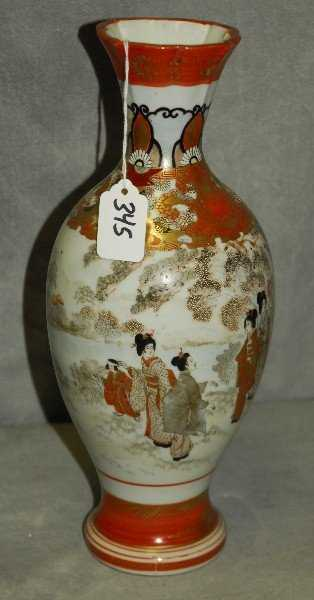 Japanese Satsuma Porcelain Vase With Marks On Bottom
