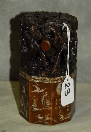 Large Chinese hardstone carved seal with caligraphy on