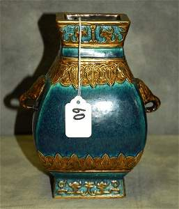 Antique Chinese green and rust deorated 2 handle