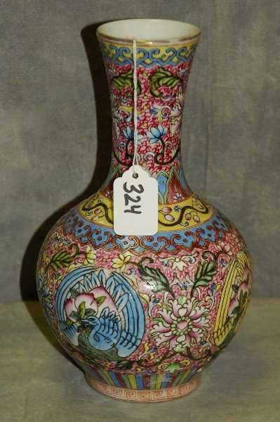Antique Chinese Porcelain Vase With Red Seal Mark On